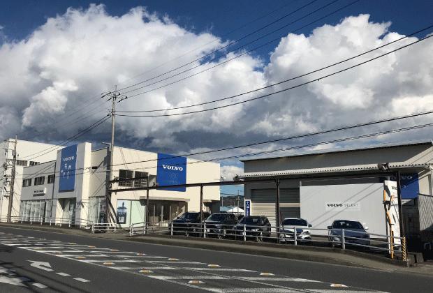 ボルボ・カーズ 小田原(神奈川県小田原市)の外観